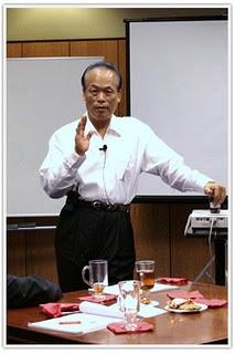 Dr. Tei Fu Chen